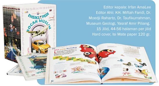 ebm-Ensiklopedi bocah muslim mizan